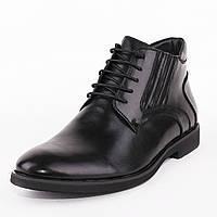 Ботинки Savoy