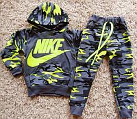 Детский спортивный костюм найк