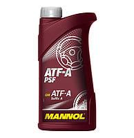 Трансмиссионное масло Mannol ATF-A Automatic Fluid (1L)