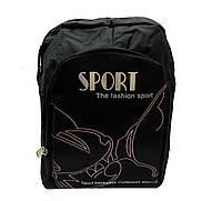 Сумка спортивная мужская два материал текстиль размер 25х19, фото 1