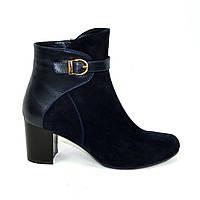 Синие женские демисезонные ботинки на невысоком каблуке. Натуральный замш и кожа. 37 размер