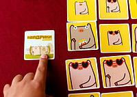 Нужны ли ребенку настольные игры?