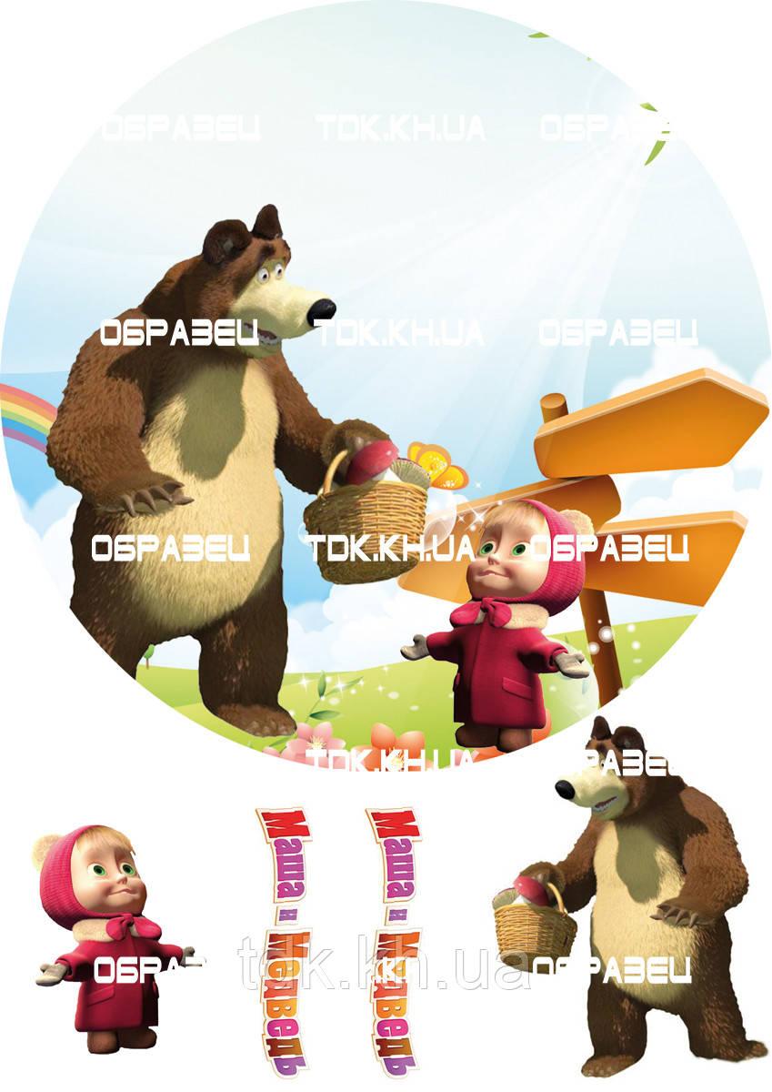 Маша и медведь 003