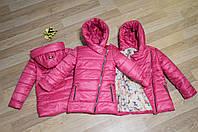 куртка детская косуха