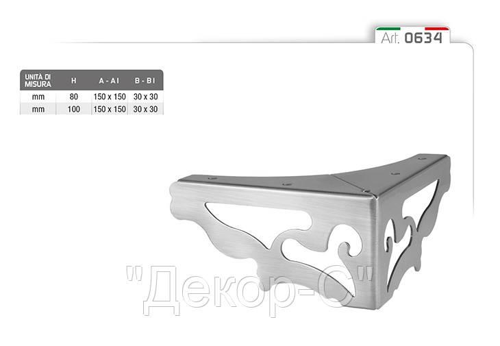 Ножка меблева металева фігурна DV Art. 0634