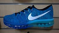 Мужские кроссовки Nike air max flyknit сине голубой, фото 1