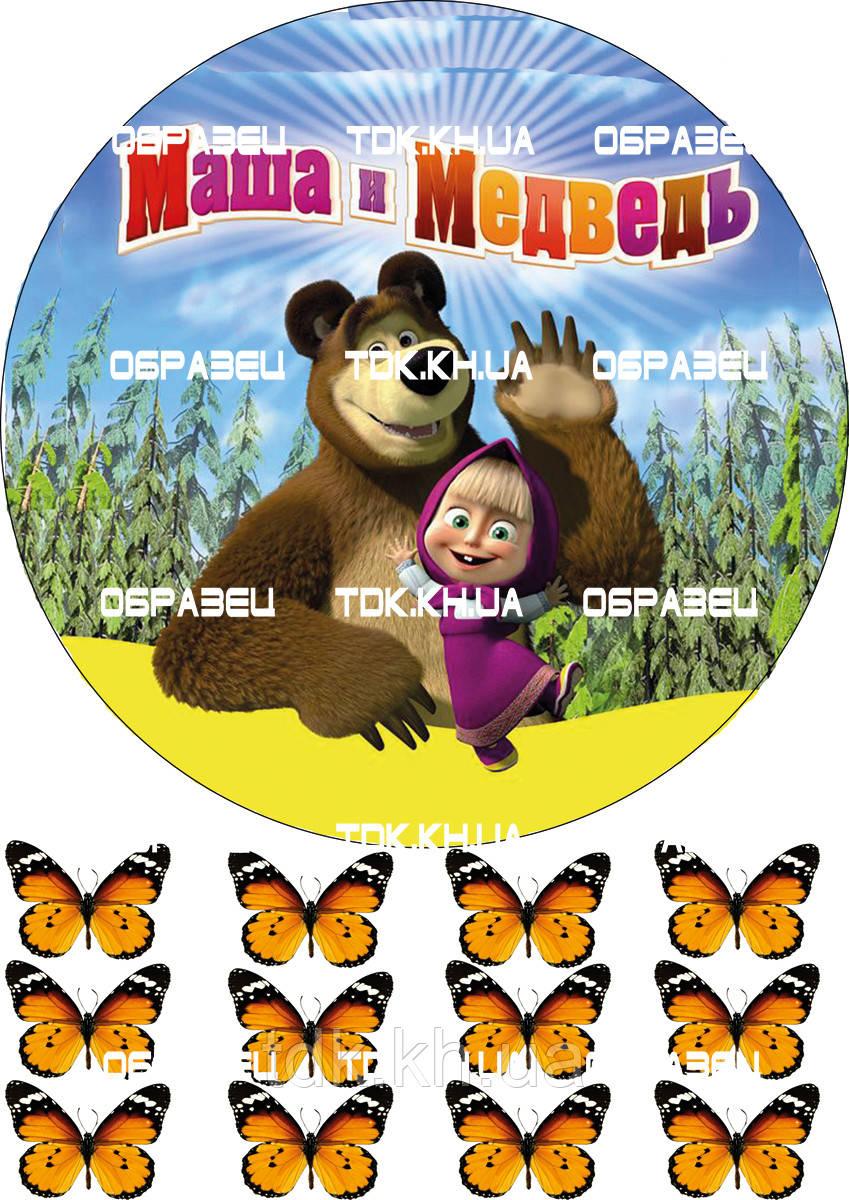 Маша и медведь 005