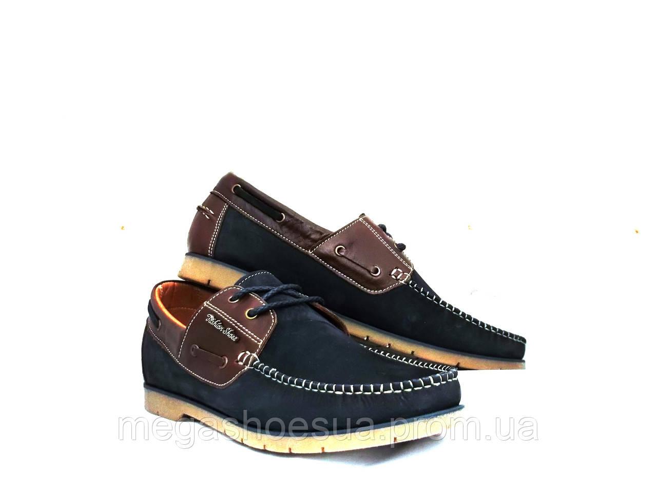 8ebd32eedaa2 Мужские мокасины Prime Shoes c натуральной кожи стильные - Интернет-магазин  украинской обуви MegaShoes в