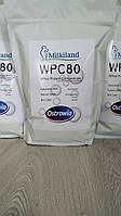 Milkiland WPC-80% у фирменных пакетах (Польша)