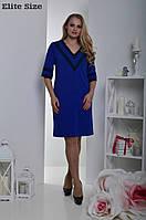 Платье для пышных женщин прямое