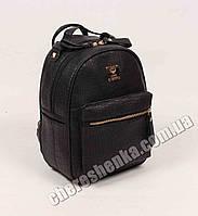 Рюкзак 2103 #1