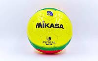 Мяч футзальный MIKASA FL450. М'яч футзальний