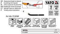 Лезвия сменные ножа для снятия фаски 10 штук YATO Польща YT-22361