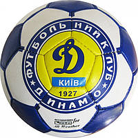 Мяч футбольный. М'яч футбольный Гриппи-4 ZELART ДИНАМО-КИЕВ (№5, 4 сл., сшит вручную)
