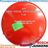 Расширительный бак котла Bosch-Junkers ZW23-1KE/AE и ZW24-2DHKE/AE (мембранный бак 705407005)