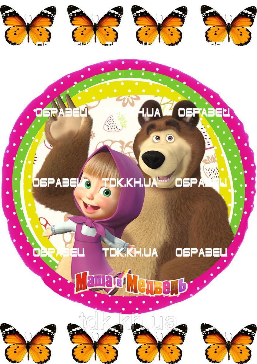 Маша и медведь 012