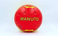 Мяч футбольный. М'яч футбольний Гриппи-5 MANCHESTER (№5, 5 сл., сшит вручную)