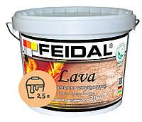 Lava декоративная штукатурка 2,5 л