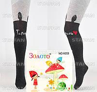 Стильные бамбуковые колготки для детей Zoloto A203-1 3-5-R. От 3 до 5 лет