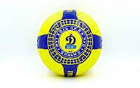 Мяч футбольный. М'яч футбольний Гриппи-5 ДИНАМО-КИЕВ (№5, 5 сл., сшит вручную)