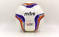 Мяч футбольный. М'яч футбольний Сшит вручную SHINE MITRЕ (№5, 5 сл.)