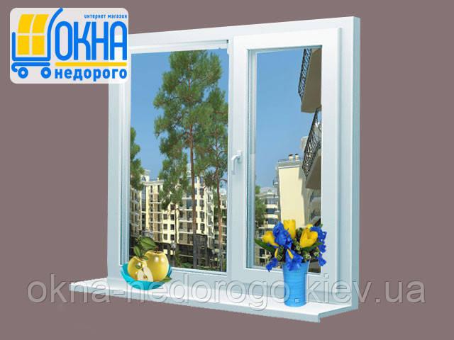 Окно двустворчатое со створкой WDS 500 /1100*1350/