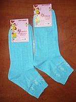 Женские носки Успех. Р. 25. Цвет- голубой