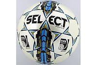 Мяч футбольный. М'яч футбольний №5 SELECT FINALE (FIFA INSPECTED) (белый-голубой-золотой)