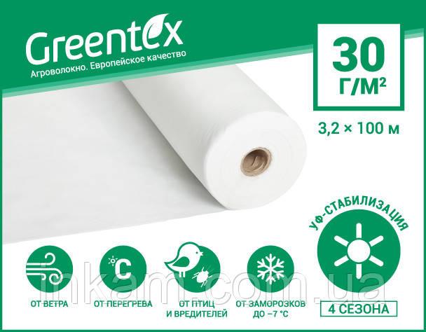 Укрывной материал Greentex 30 г/м2 3,2 м х 100 м