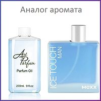 086. Концентрат 270 мл Ice Touch Man от Mexx