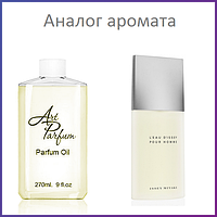 087. Концентрат 270 мл L'Eau d'Issey Pour Homme Sport от Issey Miyake