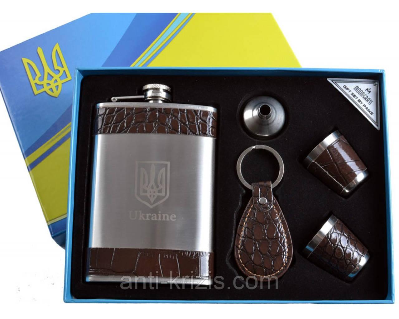 Подарочный набор с Украинской символикой Moongrass 5в1 Фляга, Брелок, Рюмки, Лейка AL-002