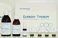 Набор Карбокситерапии на 10 процедур Carboxy CO2 Original -NANo BioCARE Series 10 масок.