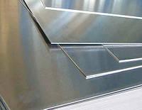 Лист нержавеющий зеркальный в плёнке  (ВА/РЕ) AISI 430 (12Х17) толщиной 0,8  мм