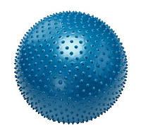 Мяч для фитнеса Body sk массажный+насос. Фітбол