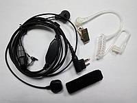 Гарнитура 3-х проводная скрытого ношения A035 M1 для радиостанций Motorola / Hytera / Zastone