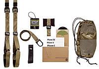 TRX Петли TACTICAL FORCE T3 FI-3725-04 (фун.петли, обрезин. ручки, хаки)