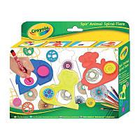 Спирали, набор для творчества с карандашами и трафаретами, Crayola