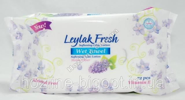 LEYLAK FRESH Вологі серветки 72 шт. БУЗОК