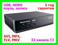 T2 ресивер (тюнер) World Vision T60M (32 канала Т2), фото 1