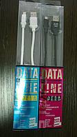 Кабель Data Line micro USB