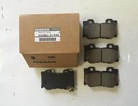 Оригинальные задние колодки INFINITI FX, INFINITI Q70, INFINITI QX70