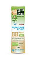 Чистая Линия Фитотерапия BB-крем Идеальная кожа 40 мл