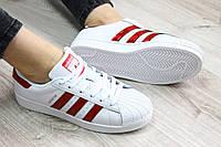 Женские Кроссовки Adidas с красными полосками
