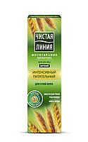 Чистая Линия Ночной крем для сухой кожи лица Интенсивный питательный 40 мл