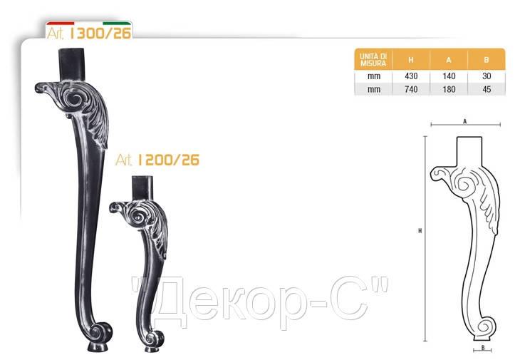 Ножка меблева фігурна букова DV Art. 1300/26