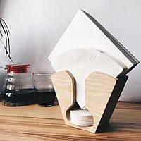 Подставка под фильтры для кофе