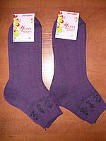 Женские носки Успех. Р. 25. Цвет- фиолетовый, фото 1