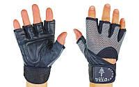 """Перчатки без пальцев """"VELO"""". Рукавички спортивні"""