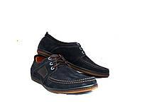Мужские туфли YDG Bellini натуральная кожа стиль и качество